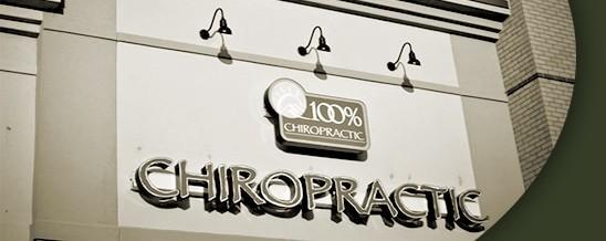 100percentchiropractic